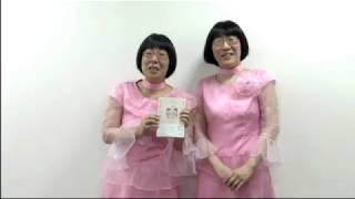 紹介記事はこちら→ http://www.gentosha.jp/articles/-/10686.