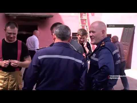 Чернівецький Промінь: Хто затримує забезпечення шкіл Чернівців пожежною сигналізацією?