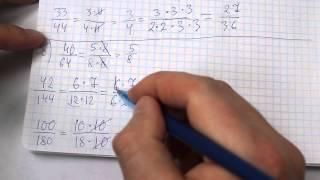 Задача №352. Математика 6 класс Виленкин.
