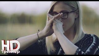 Волшебники (2 сезон) - #2 Трейлер на русском