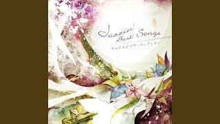 Provided to YouTube by TuneCore Japan ナウシカ・レクイエム (『風の谷のナウシカ』より) · Marcus D Jazzin' Best Songs ~スタジオジブリ・コレクション~...
