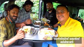 EP #4 - Mercedes Benz V Class ബിരിയാണി - A Fun-filled Road Trip to Coorg