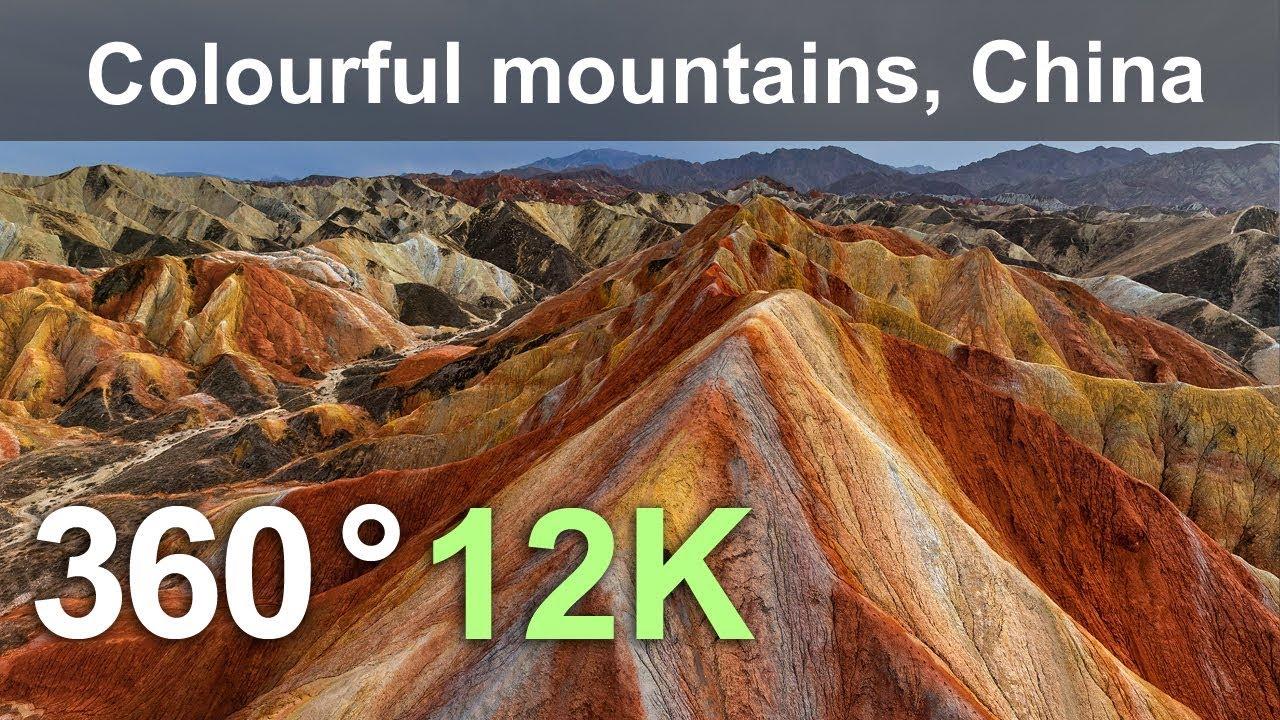 Цветные горы Чжанъе Данься, Китай, 12К 360 видео
