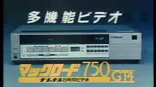 懐かしい家電 多機能VHSビデオデッキ GT4ヘッド搭載 750は私の愛機でも...