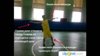 Метание малого мяча
