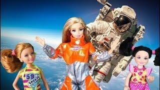 ДОЧЕНЬКИ, Я УЛЕТАЮ  В КОСМОС! Мультик #Барби Школа Учительница Куклы Игрушки Для девочек