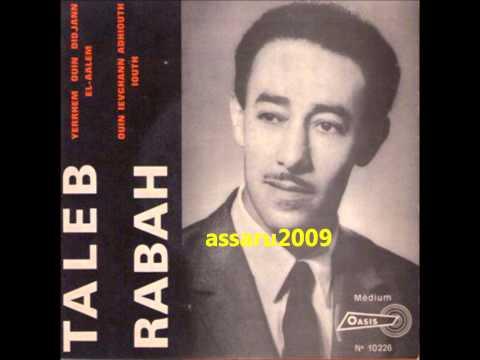 Taleb Rabah