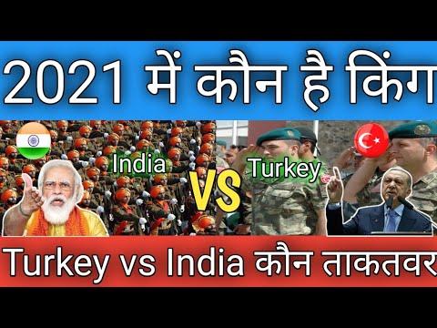 India और Turkey के बीच Military Power Comparison 2021 India Vs Turkey Power Comparison 2021,#defence