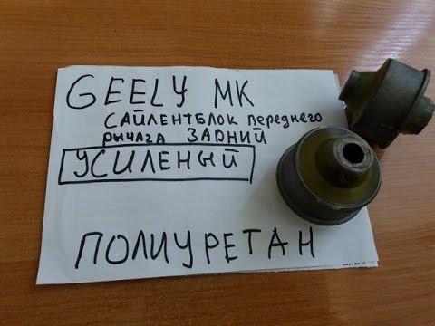 Рулевая рейка b3401100 lifan solano, byd f3, Geely Vision, Geely .