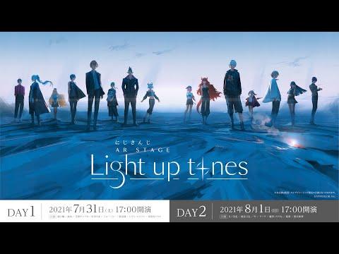 "【AR生バンドライブ】「にじさんじ AR STAGE ""LIGHT UP TONES""」 開催情報!"