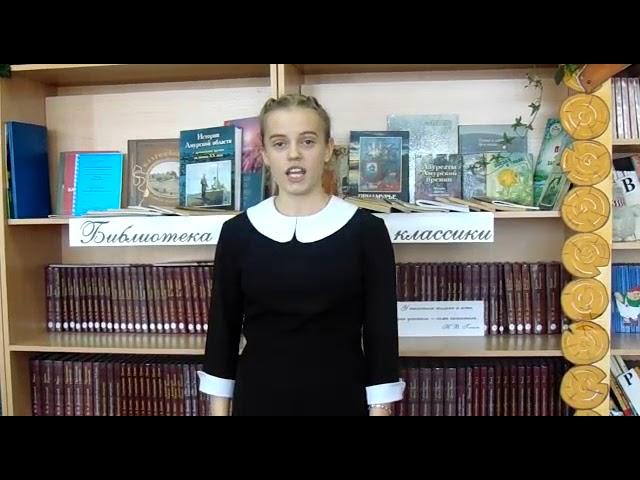 Изображение предпросмотра прочтения – ЕлизаветаЗахарченко читает произведение «Спешите делать добрые» А.Я.Яшина