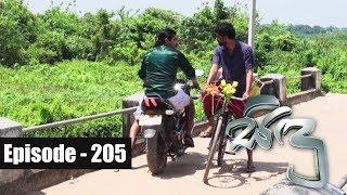 Sidu   Episode 205 19th May 2017 Thumbnail