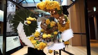フラワーアートの日本代表を決める 「フラワーアートアワード2015」への挑戦 - サンジョルディフラワーズ ザ・デコレーター