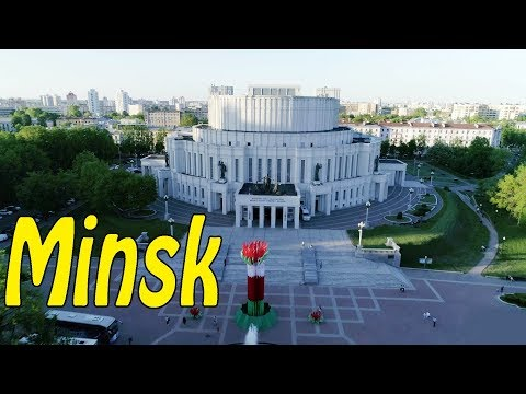 Minsk Belarus. City | Sights | People