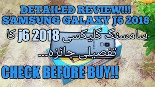 GALAXY J6 REVIEW IN URDU/HINDI