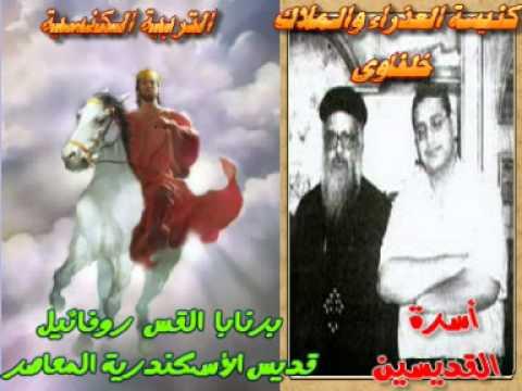 برنابا القس روفائيل - قديس الأسكندرية المعاصر