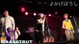 オトノ葉Entertainmentが主催するイベント オトノタネ vol.125 grasstru...