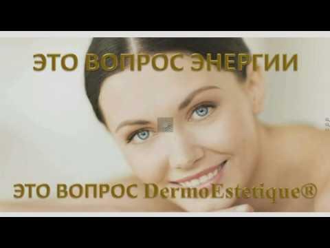 Новое направление в косметологии   ДЕРМАЭСТЕТИКА от HCGROUP