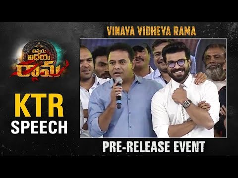 Telangana IT Minister KTR Funny Speech @ Vinaya Vidheya Rama Pre Release Event