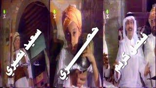 فيصل كريم | من العايدين والفايزين  |  القناة الاولى :  ١٤١٥هـ ➖  ١٩٩٥م
