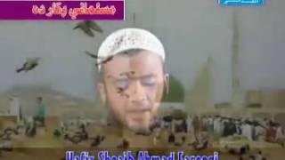 best answer for karan khan bacha khani pakar da 2