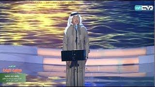دايم الإبداع : محمد عبده  .. يكفيك إنك شفتها