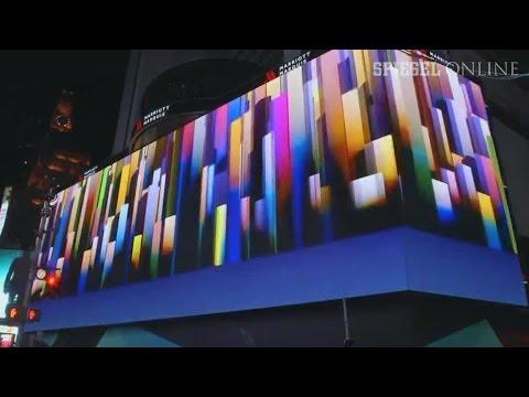 Dezent ist anders: Größte Werbeanzeige der Welt in New York