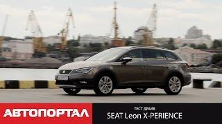 Seat Leon ST 2014 - фото универсала, цена, тест-драйвы, видео
