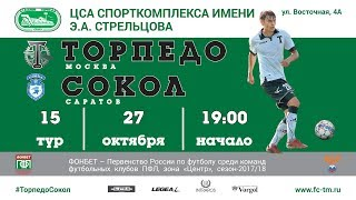 Torpedo Moscow vs Sokol Saratov full match