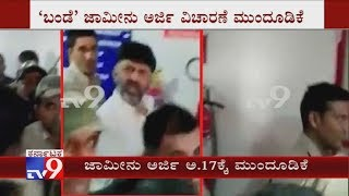 Delhi High Court Adjourns DK Shivakumar's Bail Plea Hearing To Oct 17