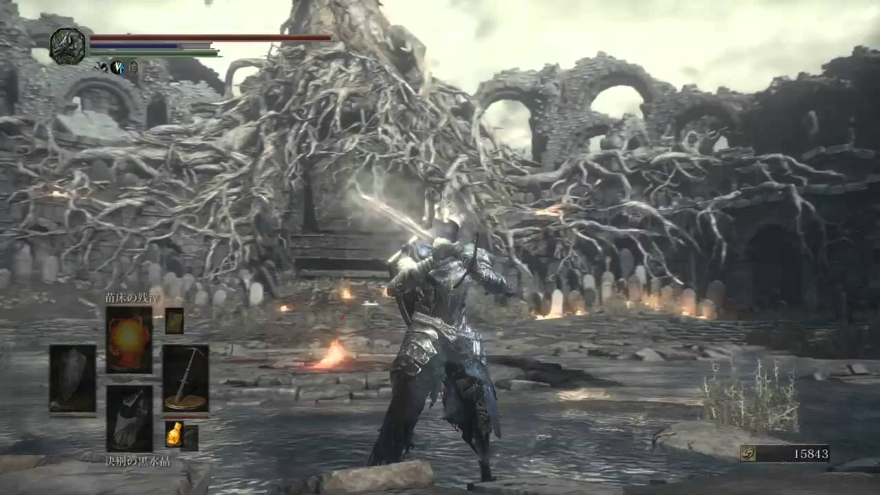 matchmaking dark souls 3 not working Because regular enemies don't generally interact with dark souls 3 even if you're not connected to the internet (because dark a bunch of souls and items.