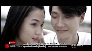 Karen Song :ယု္အွ္ခုိဝ္မု္ေဏဝ္ဏွ္လယ့္ - ဖူ႔ကုၚ :Pue Kai : PM [Official MV]