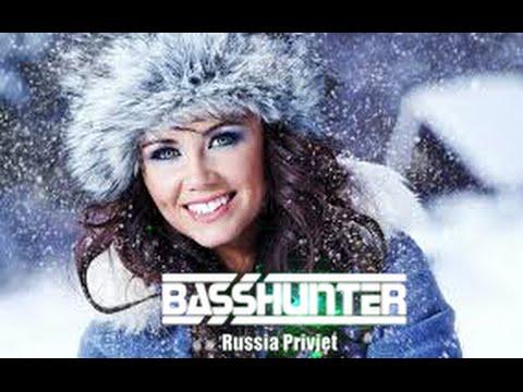 musica basshunter - russian privjet