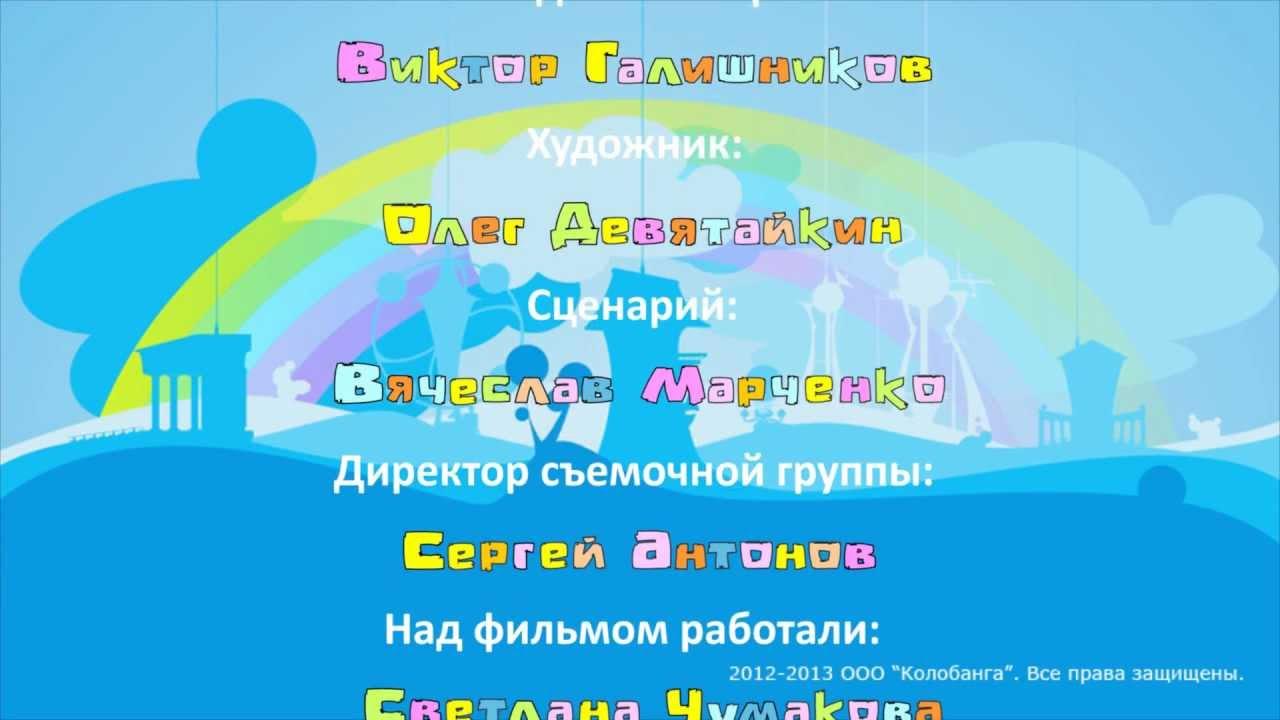 Советские мультфильмы для малышей