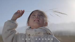 告诉我----这才是中国摇滚二十年来最好的歌曲MV
