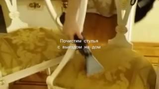 видео химчистка в махачкале