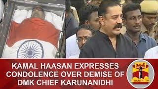 Kamal Haasan expresses condolence over demise of DMK Chief Karunanidhi