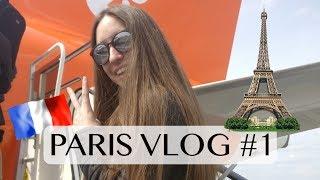 PARIS VLOG #1 HOTEL ROOM TOUR - EIFFEL TORONY │ Emci Beauty