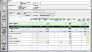 Настройка PrintEffect  Широкоформатная печать Изготовление упаковки(, 2014-07-30T09:15:19.000Z)
