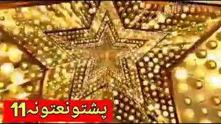 Video Pashto Beautiful Naat Madina download MP3, 3GP, MP4, WEBM, AVI, FLV Juli 2018
