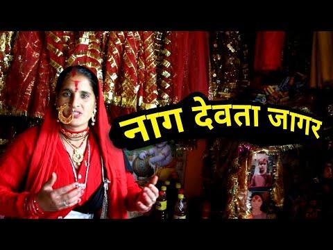 #KMTRK Latest garhwali song 2018-19 Nag devata jager singer rajesweri devi panwar mansoona