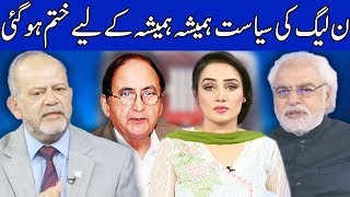 Think Tank With Syeda Ayesha Naaz | 19 July 2019 | Dunya News