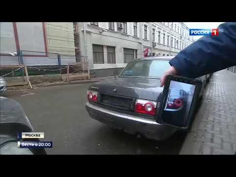 БЫСТРОСЪЕМНЫЕ РАМКИ НА МАГНИТАХ | не плати за парковку!!
