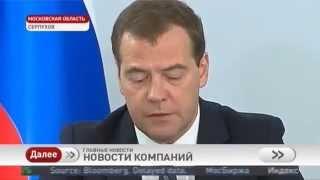 Россию ждут повышения штрафов за нарушения правил охраны труда