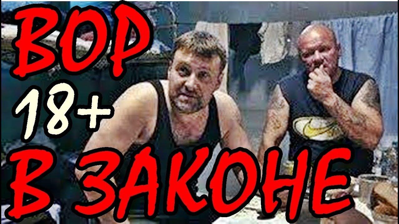ПРЕМЬЕРА! Смотреть Русские НОВИНКИ КИНО про ТЮРЬМУ HD! Супер БОЕВИК ПРО ЗОНУ!