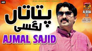 Download Ajmal Sajid | Pata Taa Lagsi Awal Maiya | Album 11 MP3 song and Music Video