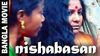 Bengali Short Films : Nishabashan | Bengali Film 2018 | New Kolkata Bangla Movie