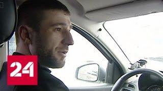Удары вне закона: дело москвича, осужденного за избиение полицейских, рассмотрят заново - Россия 24