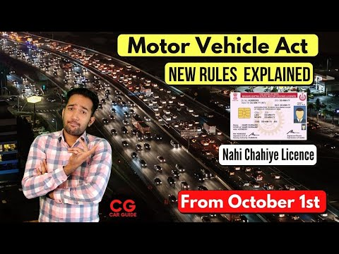 Motor Vehicle Act - New Rules Explained | No License or RC Required + Digi Locker & mParivahan 🔥
