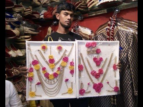 জানুন গায়ে হলুদের আর্টিফিশিয়াল গয়নার দাম।Artificial ornament for Gaye holud function.